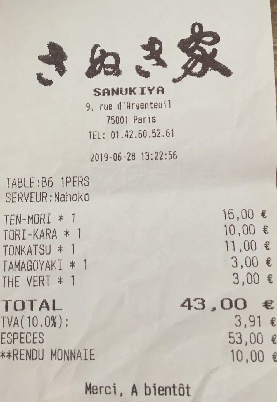 11_14_24_332_75001_Sanukiya.JPG